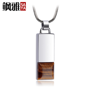 Image 2 - New Fashion Mans Tungsten Carbide Pendants Chain Necklace High Polised with Tiger Eyes Stone Free Shipping