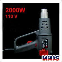 110V 2000W electric Hot Air Gun,car wrap professional heater tool,temperature adjustable heat gun,arc edge bending,free shipping