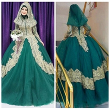 Crockoonboo Ball Gowns Muslim Wedding Dresses Bridal Gowns