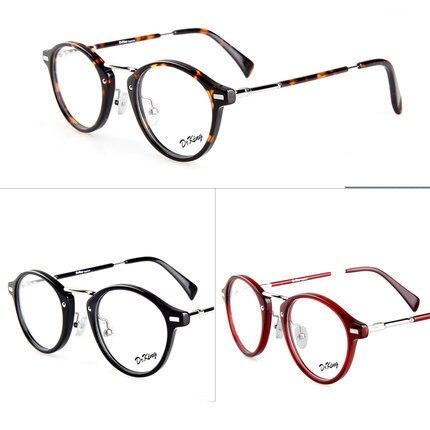 online glasses frames | shopping center