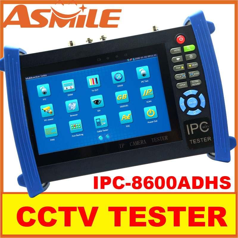 7 Inch Touch Screen IP Camera CCTV Security Tester Monitor ONVIF AHD/TVI/CVI HDMI Camera Tester PTZ/POE/WIFI IPC-8600ADHS