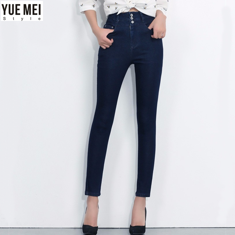 jeans Women  High Waist Elastic  Full Length Trousers for woman Plus Size  Skinny  Pencil Pants  6XL 2017 new jeans women spring pants high waist thin slim elastic waist pencil pants fashion denim trousers 3 color plus size