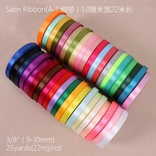 22m Long Silk Satin Ribbon 10mm Wide Party Home Wedding Decoration Gift Wrapping Christmas New Year DIY Material Supplies