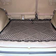 Сетка в багажнике автомобиля, эластичная нейлоновая сумка для хранения мусора, с 4 крючками, автомобильные аксессуары