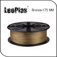 Быстрая доставка по всему миру № 3D-принтеры Материал 1 кг 2.2lb 15% Металл Косметическая пудра 1.75 мм pla бронза нити