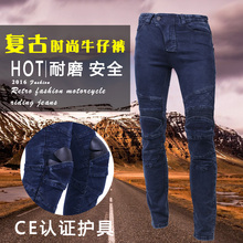 SFK The new motorcycle riding jeans pants with protection of highway locomotive car gear male slim SKP704