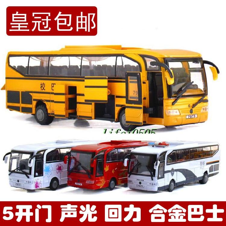 Alloy car models school bus big bus bus model of the bus toy car