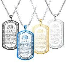 ใหม่อัลลอฮ์มุสลิมอาหรับพิมพ์สร้อยคอจี้สแตนเลสสตีลเชือกโซ่ผู้ชายผู้หญิงอิสลาม Quran อาหรับแฟชั่นเครื่องประดับ