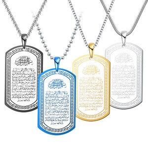 Image 1 - YENI Allah Müslüman Arapça Baskılı Kolye Kolye Paslanmaz Çelik Halat Zincir Erkekler Kadınlar İslam Kuran Arap moda takı
