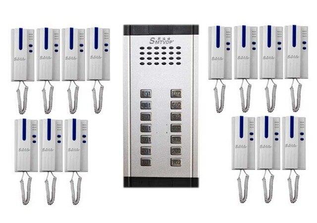 SMTVDP Home Security Direct Press Key Audio Door Phone For