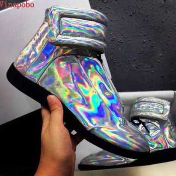 Fashion Design Trend High Quality High Top Boots Mixed Color Patent Leather Elastic Band Lace-Up Hook Loop Flat Men Casual Shoes - DISCOUNT ITEM  40% OFF All Category