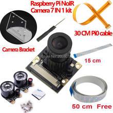 Raspberry Pi Camera Tiêu Cự Điều Chỉnh Hồng Ngoại Quan Sát Ban Đêm Noir Module Camera Cho Raspberry Pi 3 Model B 4B Bằng Không W chân Đế 7in1