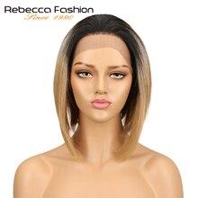 Rebecca бразильские 4x4 человеческие волосы на кружеве парики для женщин прямые волосы Реми короткий парик-Боб блонд коричневый цвета