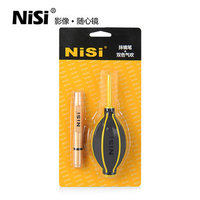 nisi Dust Cleaner Camera Cleaning Lens Brush Air Blower Wipes Clean Cloth kit for for Gopro Canon Nikon Sony DSLR Camcorder VCR