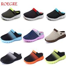 Летние мужские сандалии; разноцветная пляжная обувь для пар; удобные дышащие тапочки с сеткой на толстой подошве; мужская обувь с отверстиями; Baotou; большие размеры 35-46