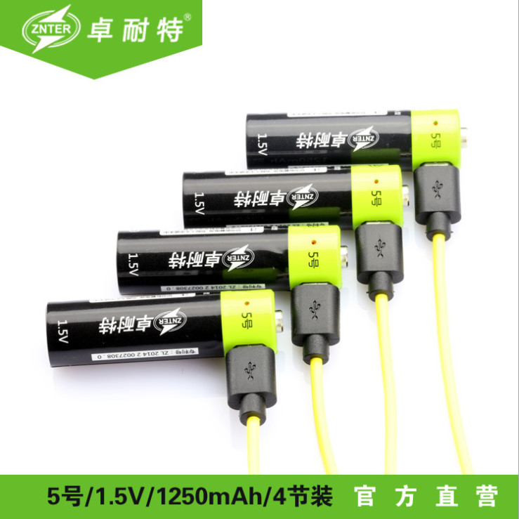 High Quality 4 piece 1.5V AAA USB Battery for the Transmitter and remote controller