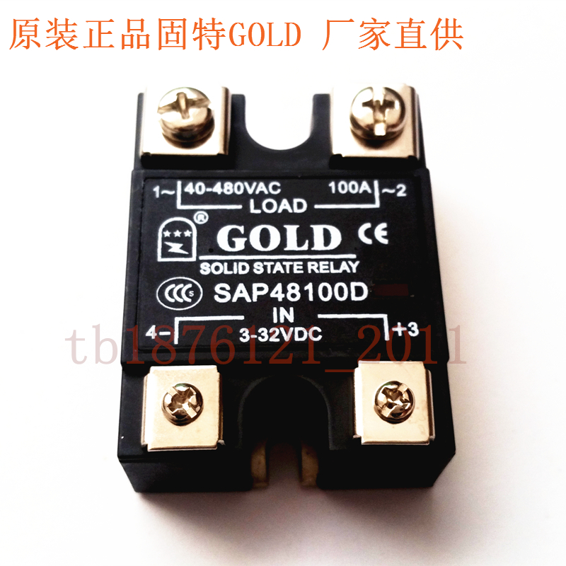 Solid State Relay SAP48100D DC Controlled AC 100A normally open single phase solid state relay ssr mgr 1 d48120 120a control dc ac 24 480v