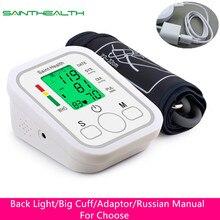 Автоматическая Цифровая Рука крови Давление монитор BP Сфигмоманометр Давление Калибр метр тонометр для измерения артериального Давление