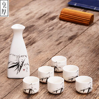 7 stücke Japanischen Porzellan Geister Tassen Wein Tasse Willen Topf Tassen Kitchen Dining Bar Drink Flachmänner Porzellan Tee tasse