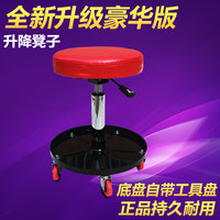 Height Adjustable Repair Car Stool Motor Repair Work Stool Hydraulic Creeper Seat With Tool Shelf