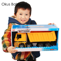 Hot Toys Children Emulational Big Size Inertial Dump Truck Movable Car Toys Machinery Truck For Kids Christmas Gift With Box