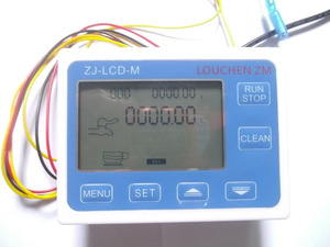 """Image 3 - Датчик расхода воды DN50 G 2 """", цифровой ЖК дисплей, программируемый"""