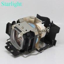 LMP-C163 проектор лампа накаливания для Sony VPL-CS21 VPL-CX21 высокое с жильем качество хорошее освещение