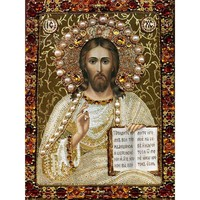 Crafts Jesus Himself Reading The Bible Embroiderypainting Full Diamond Diy Cross Stitch Mosaic Image Diamond Pattern
