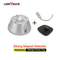 EAS hard tag Remover super magnetische eas alarm tag detacheur magnet entriegelung 15000GS 1magnet + 1 haken + 1tag