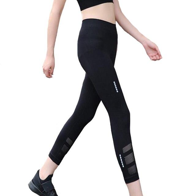 Sexy yoga pants strip