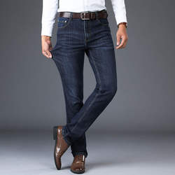 AFS ZDJP бренд 2019 новый для мужчин модные джинсы бизнес повседневное стрейч Узкие классические мотобрюки джинсовые штаны Мужской 101