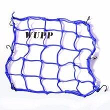 WUPP синие джинсы с эластичной резинкой на банджи Чемодан грузовая сеть эластичный грузовая сеть мотоцикла автомобильная грузовая сетка с Пластик крюк 40X40 см