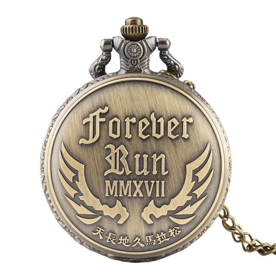 Vintage Bronze 'Forever Run MMXVII' Quartz Pocket Watch Necklace Casual Fob Watches Men Marathon Souvenirs 2019 New Clock Gifts