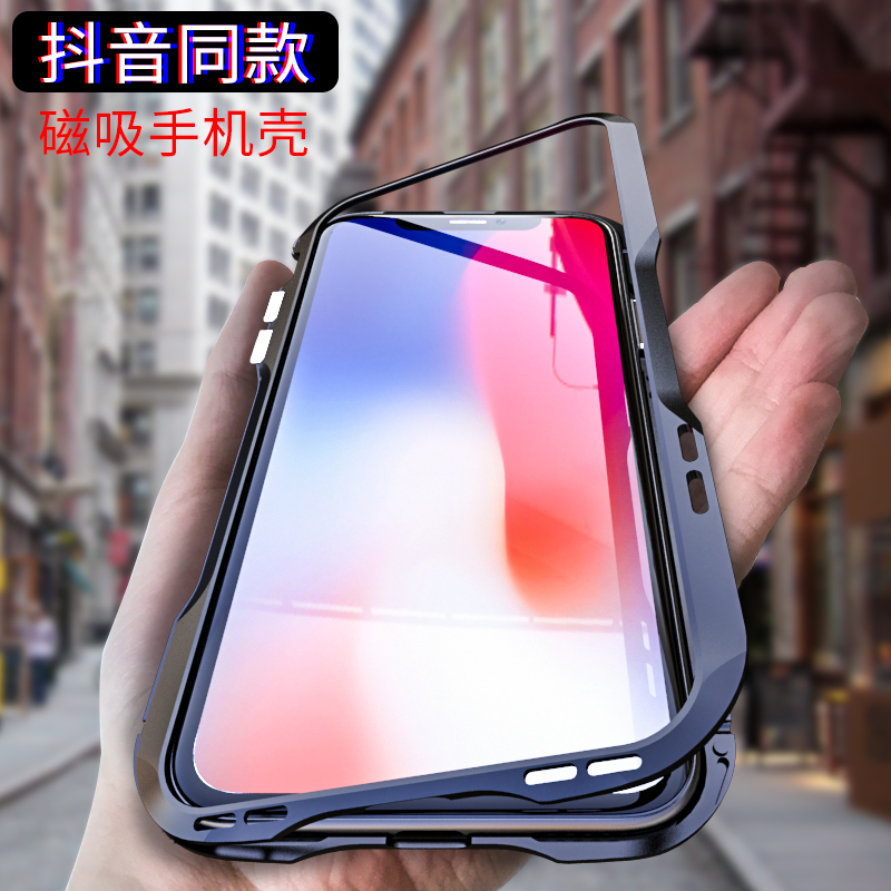 Magnetic Adsorption case for iphone xr xs max case metal magnet cover for iphone X 7 8 plus cases luxury coque iphone xr case magnetic