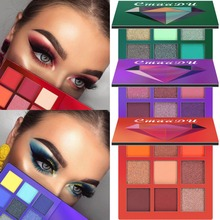9 Color Halloween Party Charming Glitter Eyeshadow Palette Pressed Matte Eye Shadow Makeup Lasting Palette Beauty Cosmetics