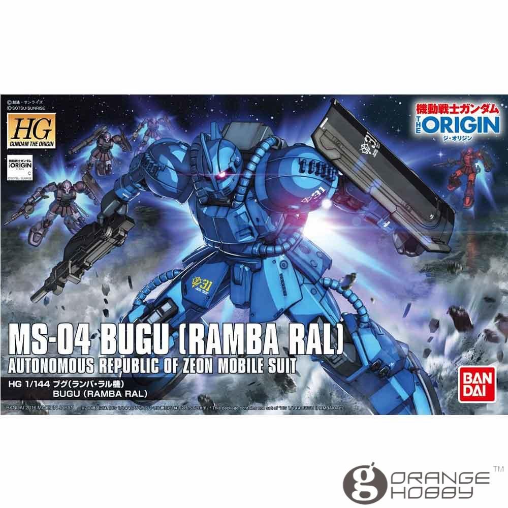 SST Bandai HG D'origine 012 1/144 MS-04 BUGU Ramba Ral Mobile Ensemble de Costume Modèle Kits oh