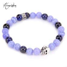 Камень Томаса синего тигра бусины в виде черепа и браслет ювелирные