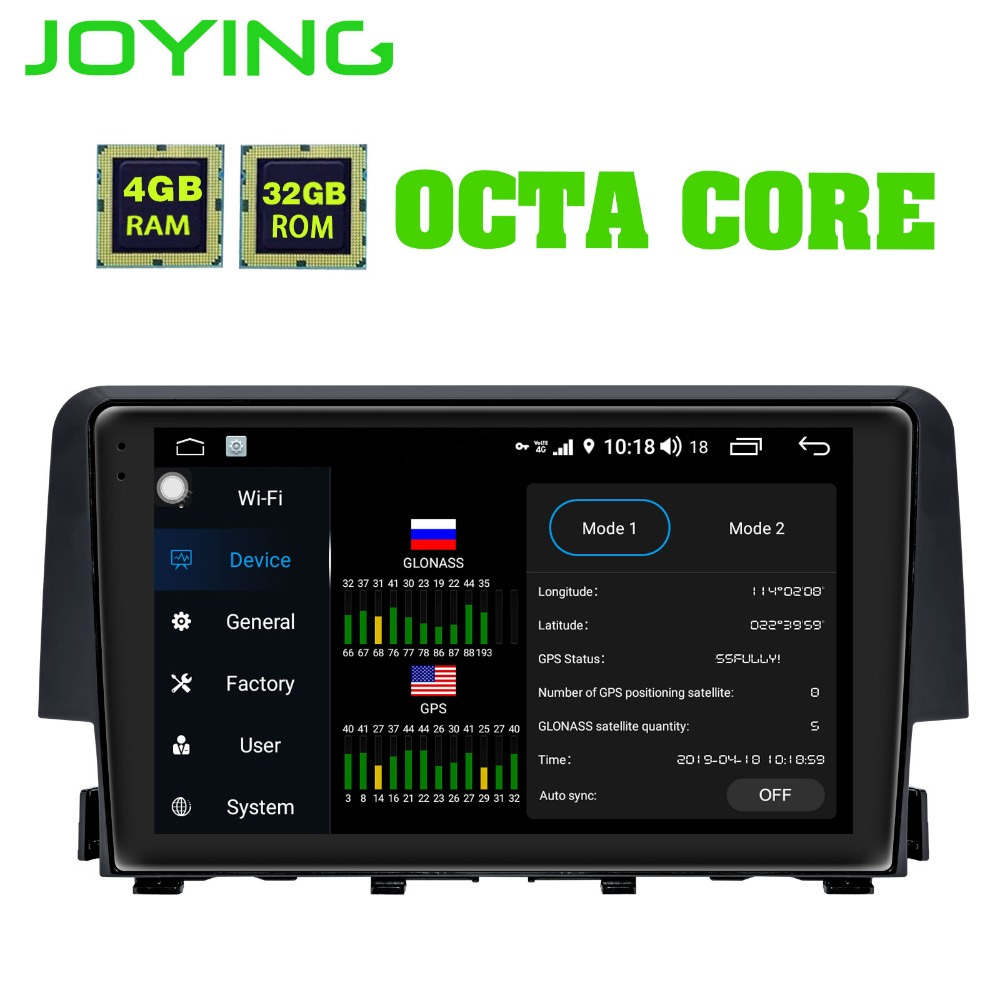 Honda Civic Indash Navigation 2017: Joying Android 8.1 Car GPS Multimedia Video Player For