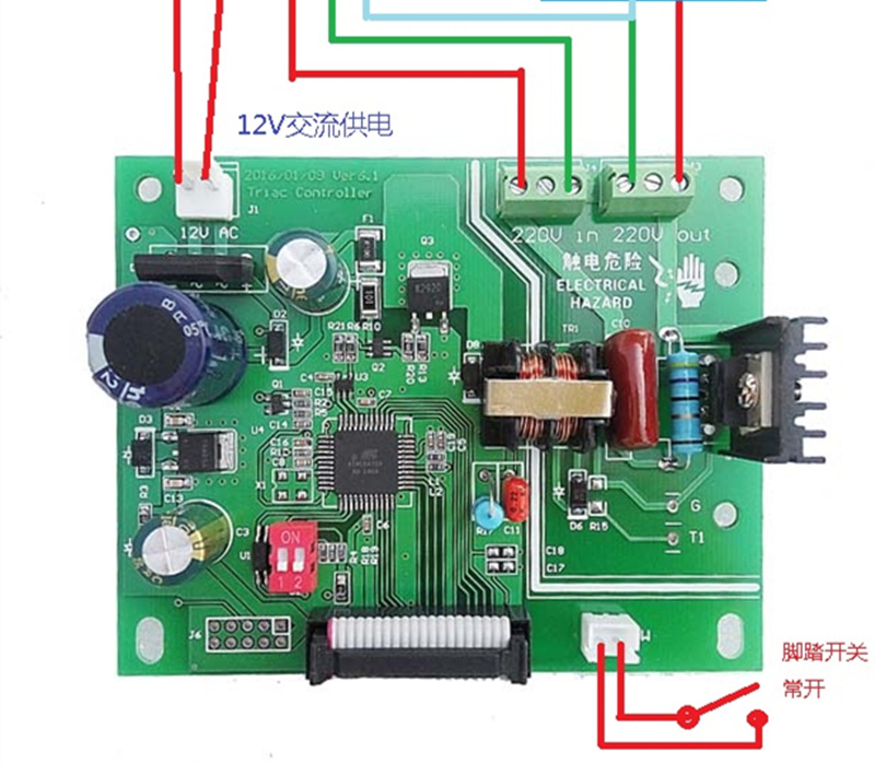 Home Appliances Air Conditioning Appliance Parts Tpyboard Arm Stm32f405rgt6 Single Chip Microcomputer System Board Development Board 100% Original