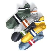 Носки мужские хлопковые сетчатые невидимые до щиколотки мягкие