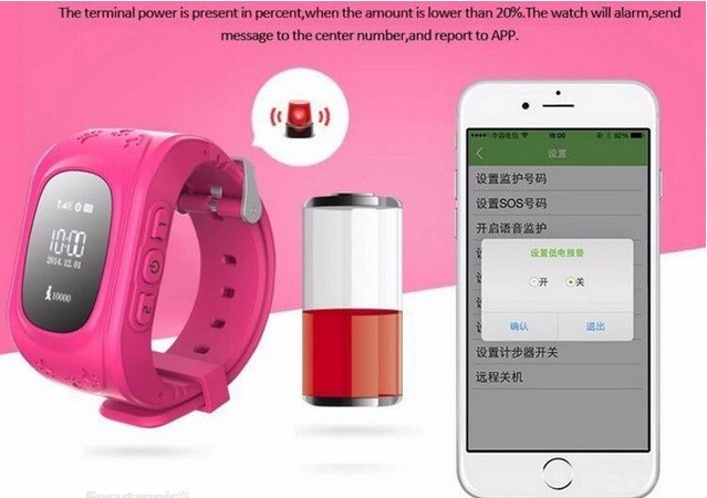 smart watch c.jpg