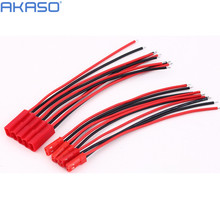 Akaso 20pairs 100mm JST 2 pin connector plug lead wire For RC Lipo battery discharge ESC BEC Board line Male & Female