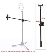 "Photography 67cm/26.38"" Boom Arm + Wheel Clamp + Ball Head+Cell Phone Holder Clip High Quality Crossbar Photo Studio Accessories"