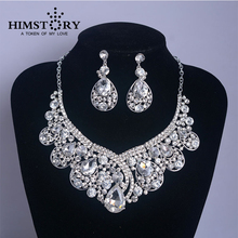 цены Newest Luxurious European&American Style Crystal Imitated Gemstone Bridal Jewelry Sets Wedding Jewelry Necklace and Earrings
