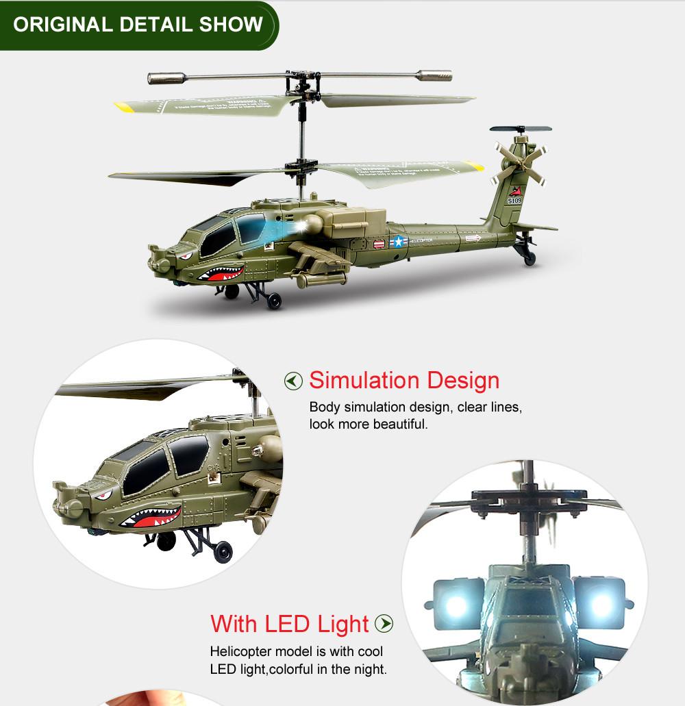 3CH AH-64  Children 12