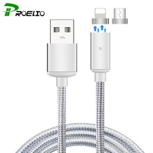 2.4A Nylon Braided Magnetic Cable Fast Charging Micro USB Data Cable for Apple iPhone 5 6 7 Samsung HTC Android Magnet USB Cable
