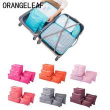 6PCS/Set Travel Organizers Accessories Cloth Mesh Bag Luggage Packing Organizer Cube Pouch