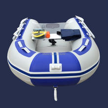 GTS260 Factory Direct Sale  2 People Inflatable PVC Fishing Boat Rubber Boat Sport boat