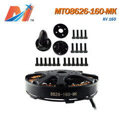 Maytech 8626 160kv electronic components outrunner motor for octocopter UAV with 50% off (4pcs SUMMER SALE)