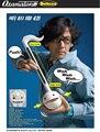 Otamatone/Instrumento Musical Otamatone/Otamatone Sonido Juguete/Gran juguete musical/Cinco colores de Alta 27 cm